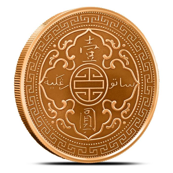 1 oz Copper Round | British Trade Dollar