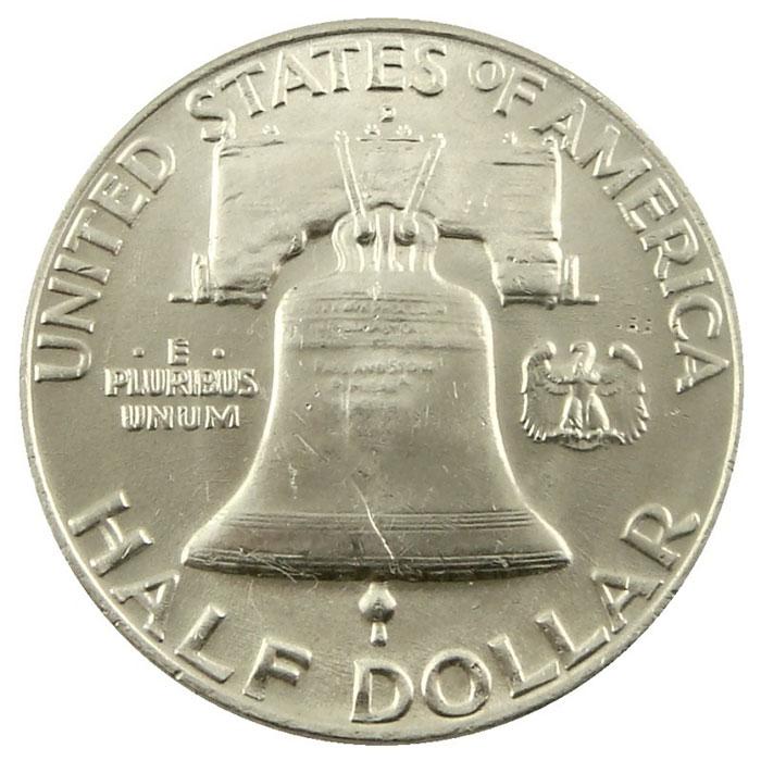 1959 D Franklin Half Dollar Coin Reverse