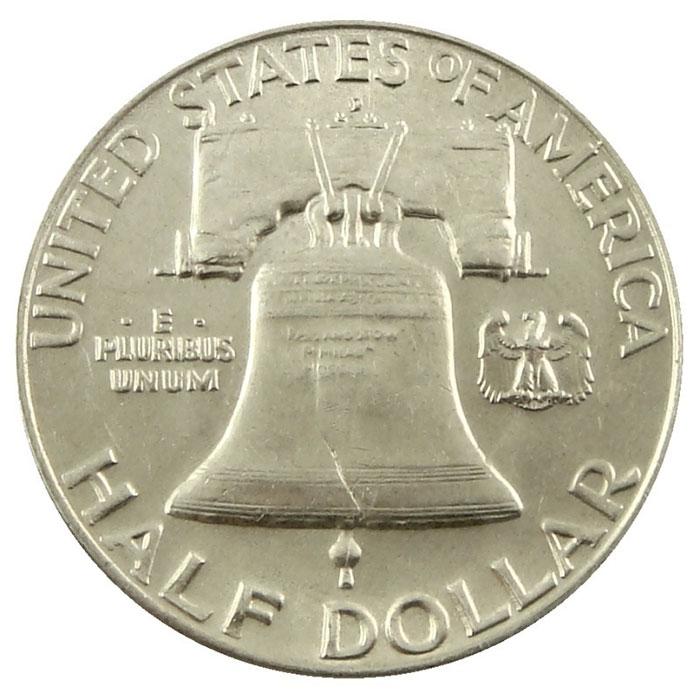 1957 D Franklin Half Dollar Coin Reverse