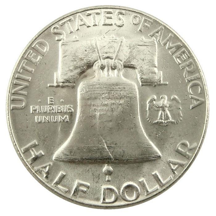 1955 P Franklin Half Dollar Coin Reverse