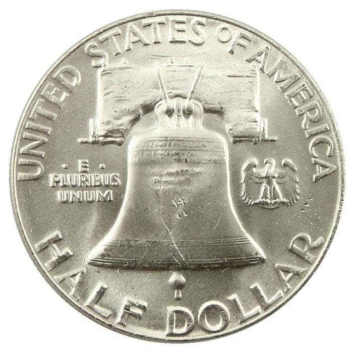 1957 P Franklin Half Dollar Coin Reverse