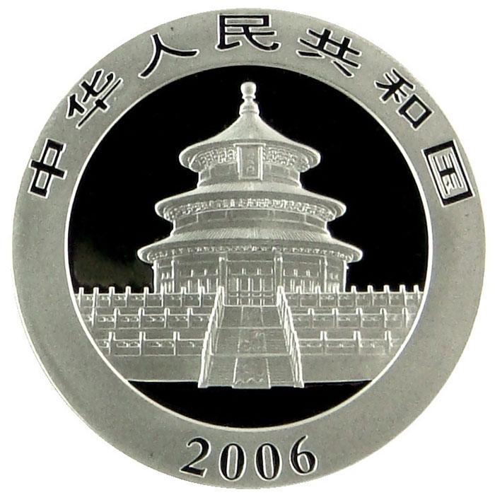 2006 1 oz Chinese Silver Panda-6211