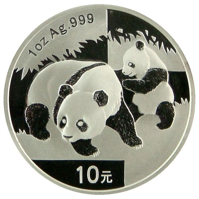 2008 1 oz Chinese Silver Panda-0