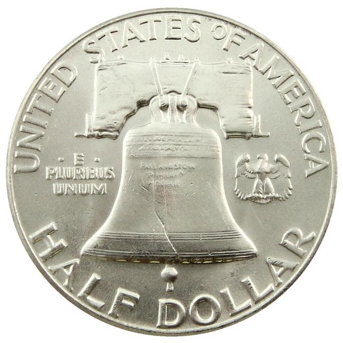 Uncirculated 1948 P Franklin Half Dollar Coin Reverse