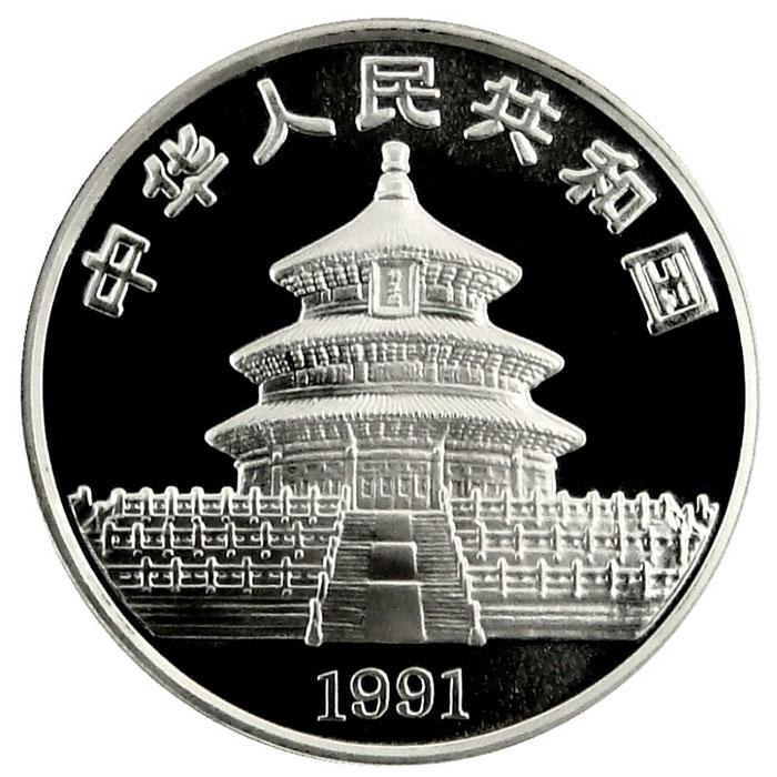 1991 1 oz Chinese Silver Panda-5301