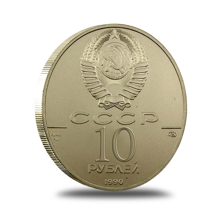1/2 oz Palladium Ballerina Russia 10 Roubles Bullion Coin Reverse