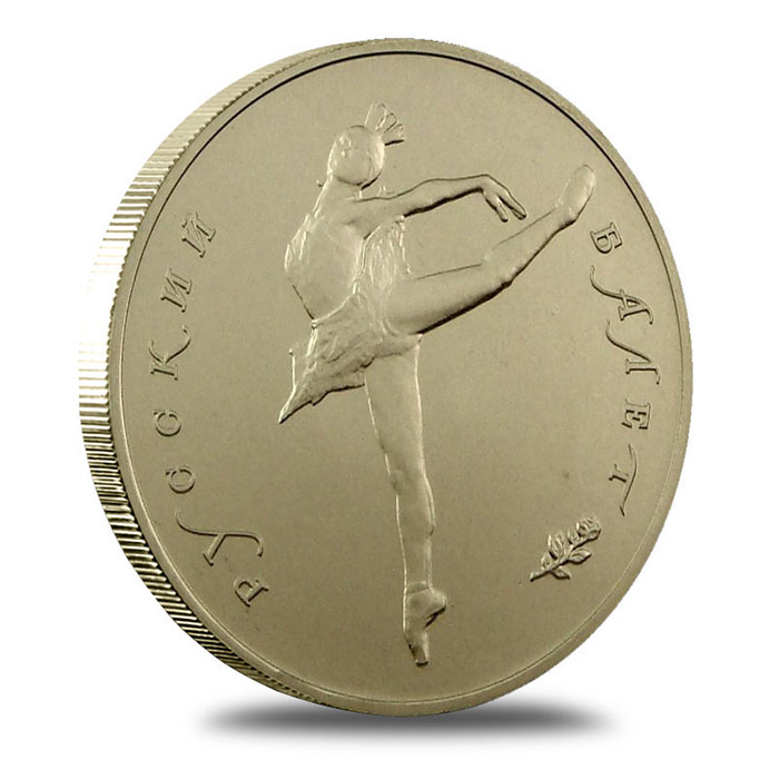 Russia 25 Roubles 1 oz Palladium Ballerina Coin Obverse