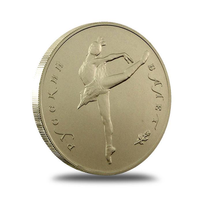 1/2 oz Palladium Ballerina Russia 10 Roubles Bullion Coin Obverse