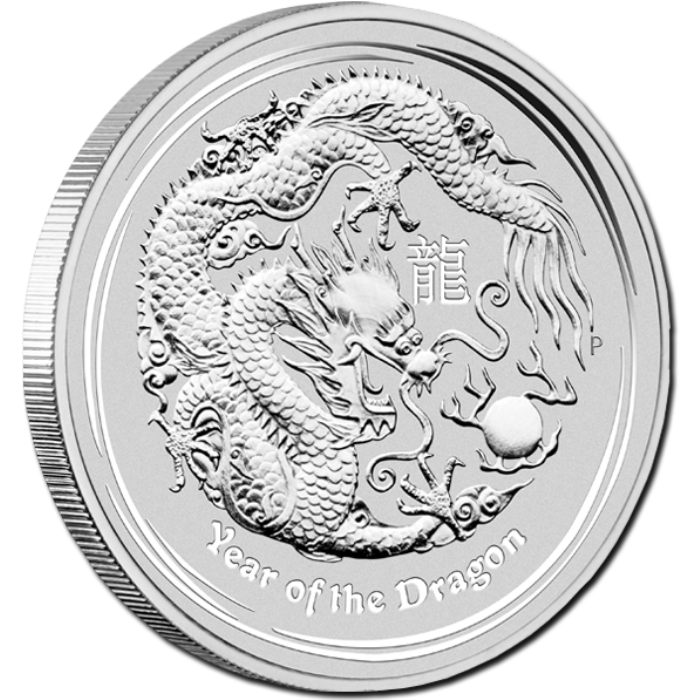 2012 Perth Mint Lunar Series 2 1/2 oz Silver Australian Year of the Dragon Bullion Coin