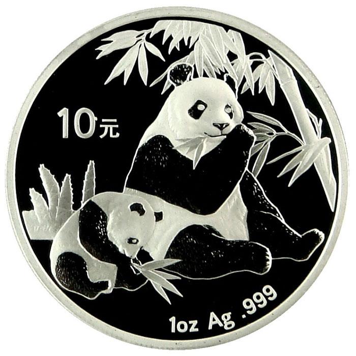 2007 1 oz Chinese Silver Panda-0