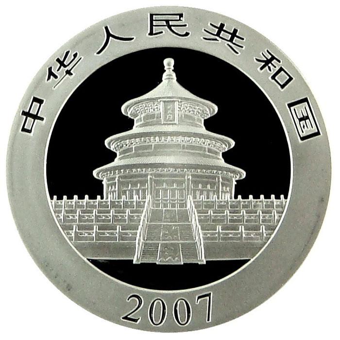 2007 1 oz Chinese Silver Panda-5979