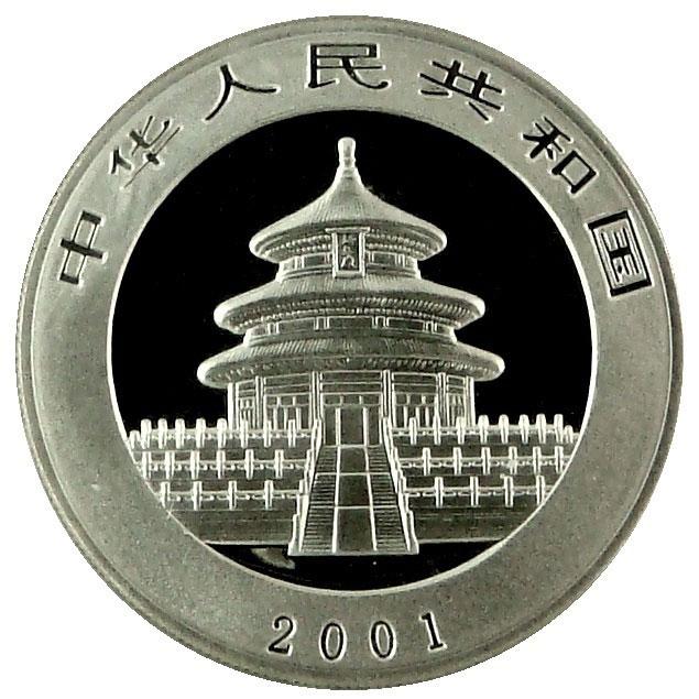 2001 1 oz Chinese Silver Panda-5987