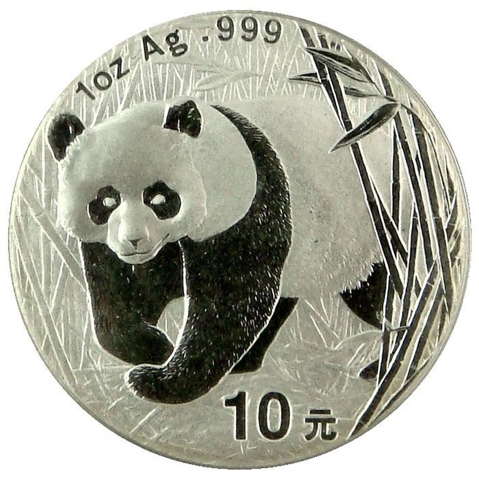 2001 1 oz Chinese Silver Panda-0