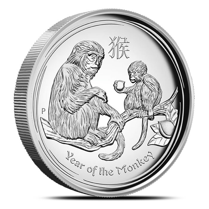 2016 High Relief Silver Year of the Monkey | Perth Mint