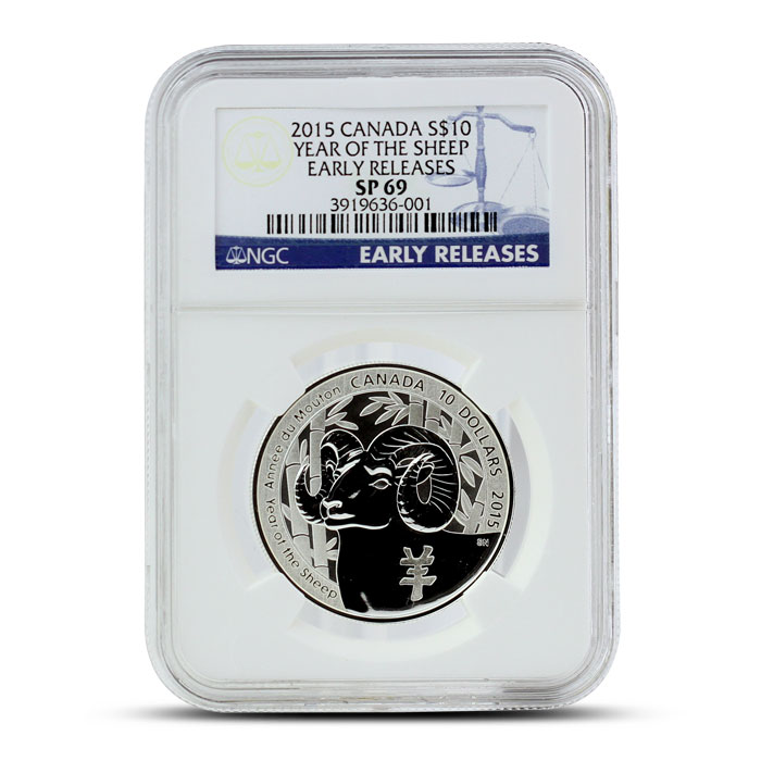 2015 1/2 oz $10 Silver Year of the Sheep | NGC SP69 Obverse