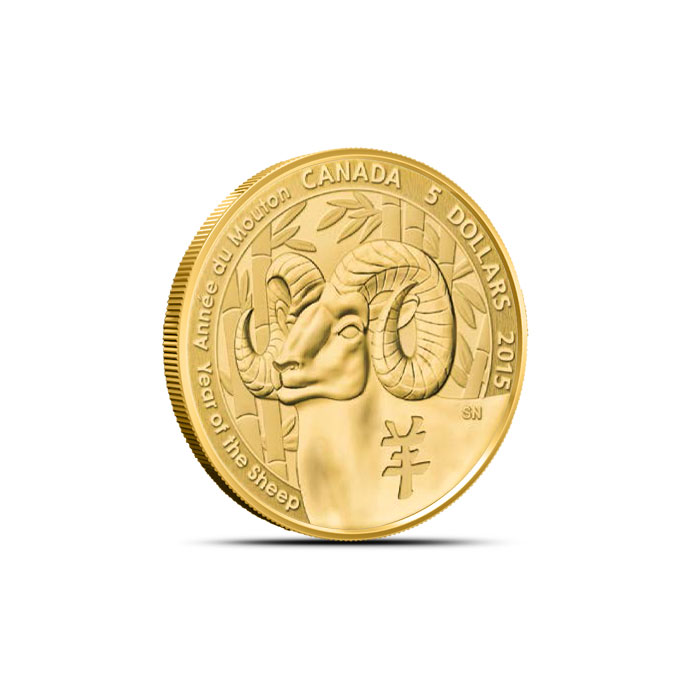 2015 1/10 oz $5 Gold Year of the Sheep