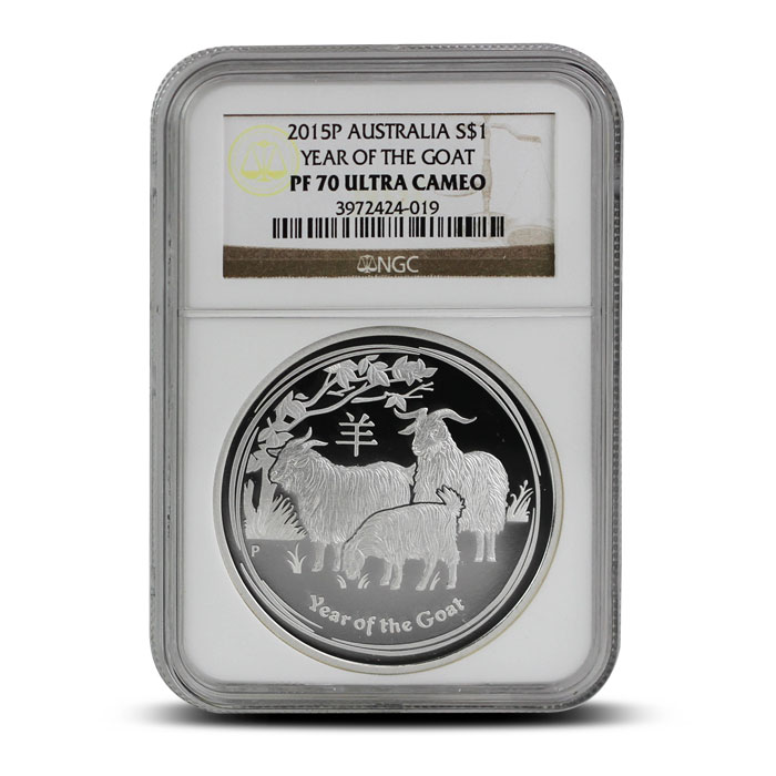 2015 1 oz Proof Silver Year of the Goat | Perth MInt Lunar Series II NGC PF70 obverse