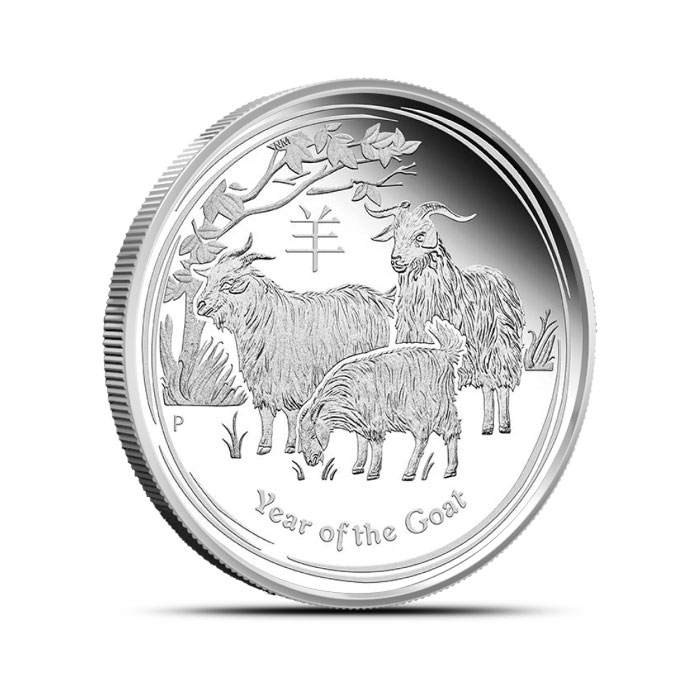 2015 1/2 oz Silver Proof Year of the Goat | Perth Mint Lunar Series 2