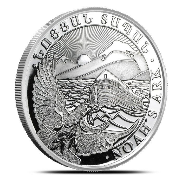 2014 Armenian 5 oz Silver Noah