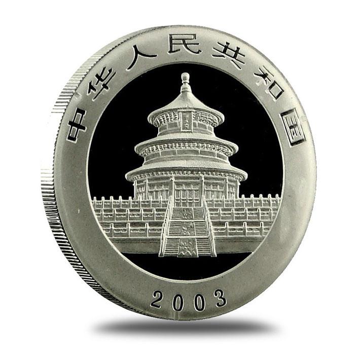 2003 China 1 oz .999 Fine Silver Panda Obverse Temple Of Heaven
