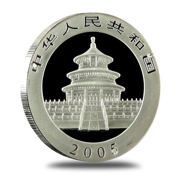 2005 SEALED China Silver Panda 1 Oz Coin Obverse Temple of Heaven