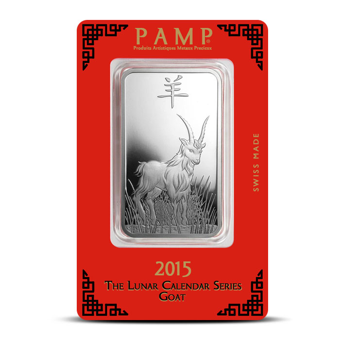 2015 PAMP Suisse Silver Lunar Goat Bar | 1 ounce