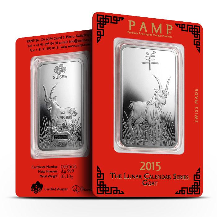 2015 PAMP Suisse 1 oz Silver Lunar Goat Bar