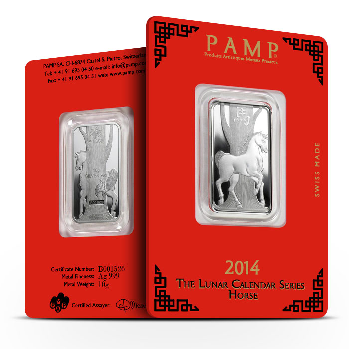 2014 PAMP Suisse 10 gram Silver Lunar Horse Bar