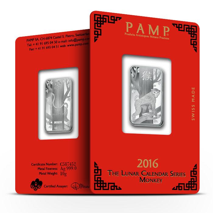 2016 PAMP Suisse 10 gram Silver Lunar Monkey Bar
