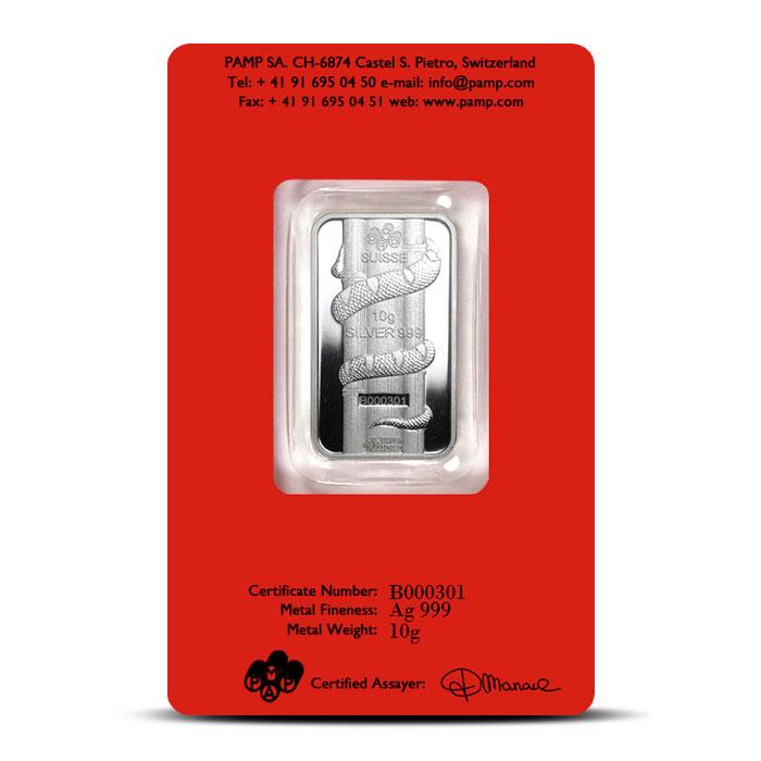 10 gram Silver Lunar Snake Bar   PAMP Suisse