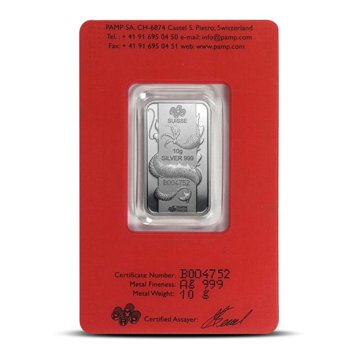 10 gram Silver Lunar Dragon Bar | PAMP Suisse