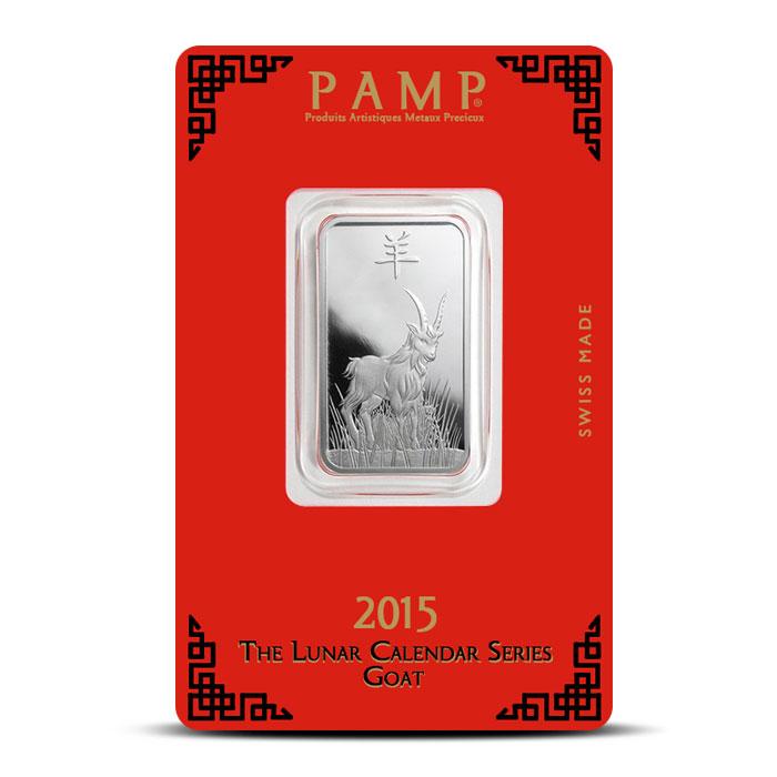 PAMP Suisse Silver Lunar Goat Bar   10 gram