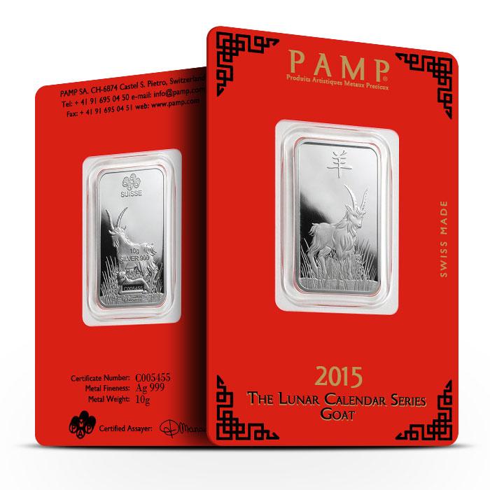 2015 PAMP Suisse 10 gram Silver Lunar Goat Bar
