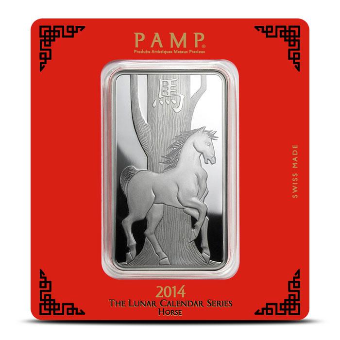 100 gram Silver Lunar Horse Bar | PAMP Suisse