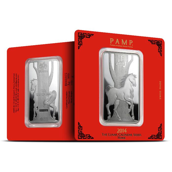 2014 PAMP Suisse 100 gram Silver Lunar Horse Bar