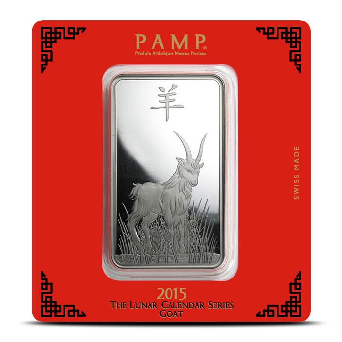 2015 100 gram Silver Lunar Goat Bar | PAMP Suisse