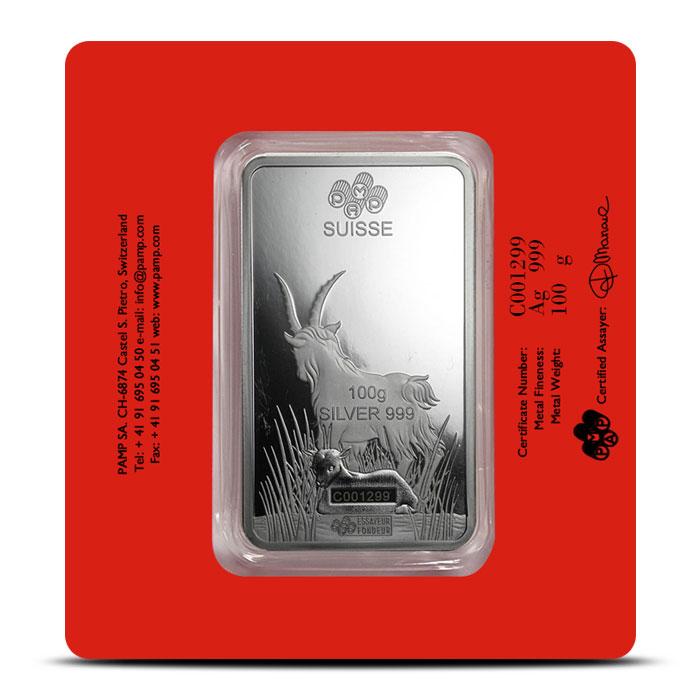 2015 PAMP Suisse 100 gram Silver Bar | Lunar Goat