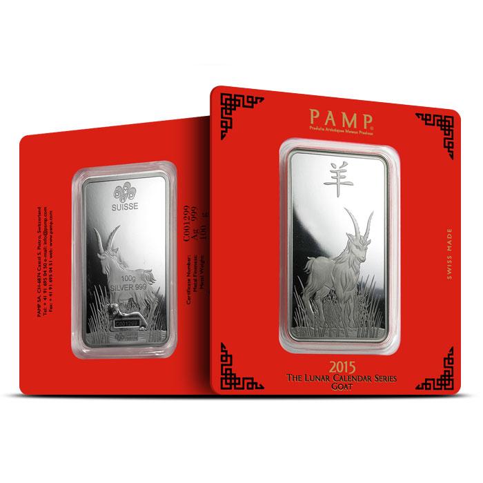 2015 PAMP Suisse 100 gram Silver Lunar Goat Bar
