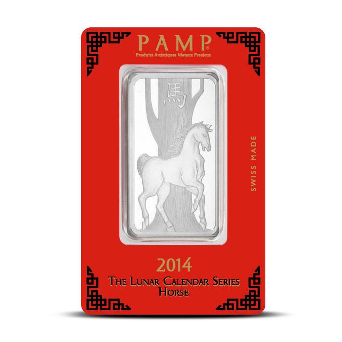 2014 PAMP Suisse Lunar Horse 1 ounce Silver Bar