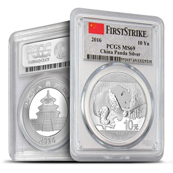 2016 30 gram Chinese Silver Panda PCGS MS69 | First Strike
