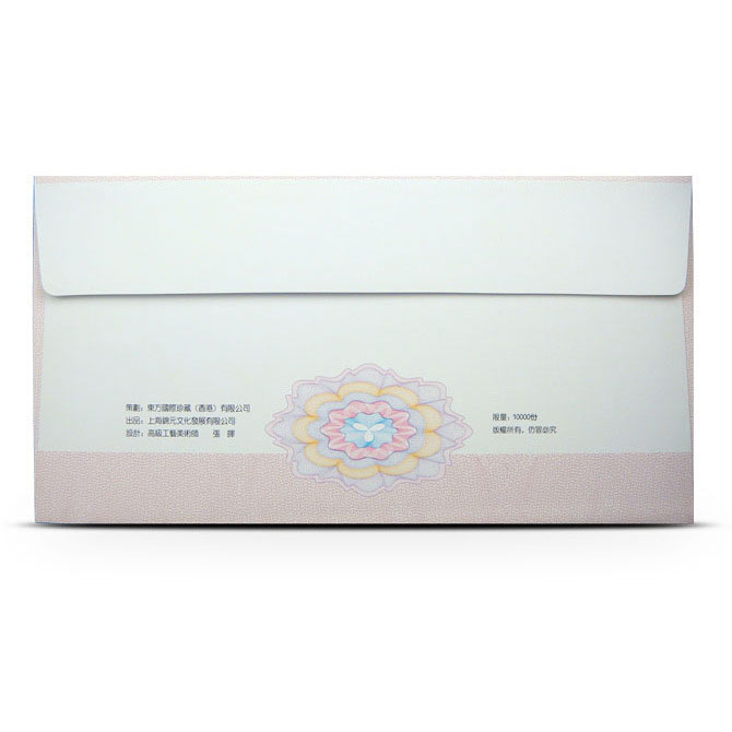 2013 Chinese Year of the Snake Gold Plated Calendar Gift Card-9150