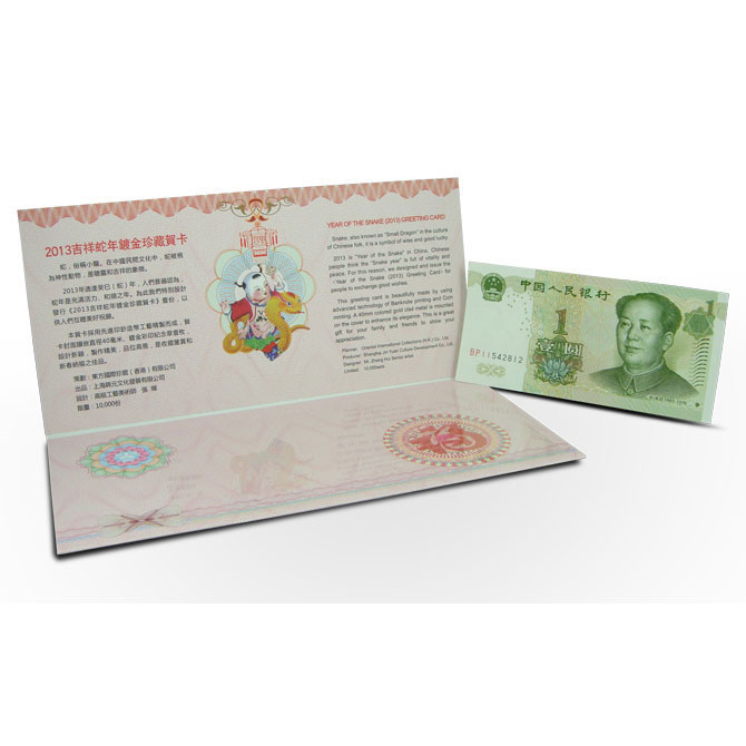 2013 Chinese Year of the Snake Gold Plated Calendar and Gift Card