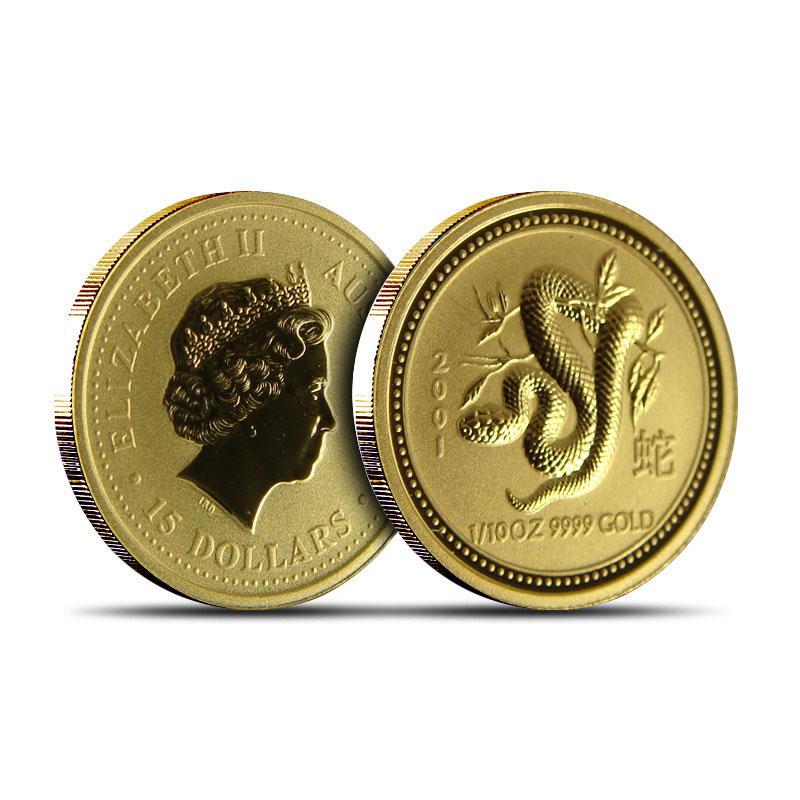 2001 Perth Mint 1/10 oz Gold Snake Obverse & Reverse