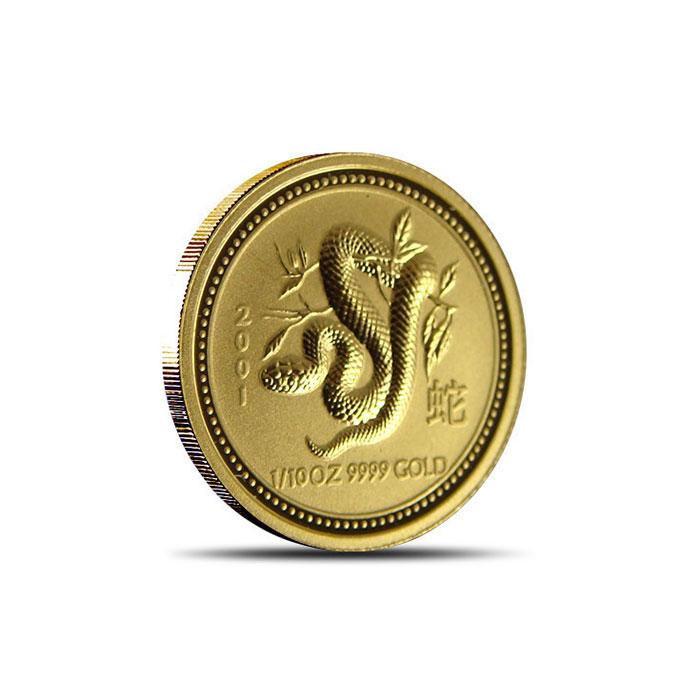 2001 Perth Mint 1/10 oz Gold Snake Obverse