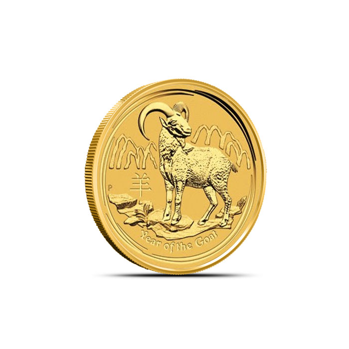 2015 1/10 oz Gold Year of the Goat | Lunar Series II
