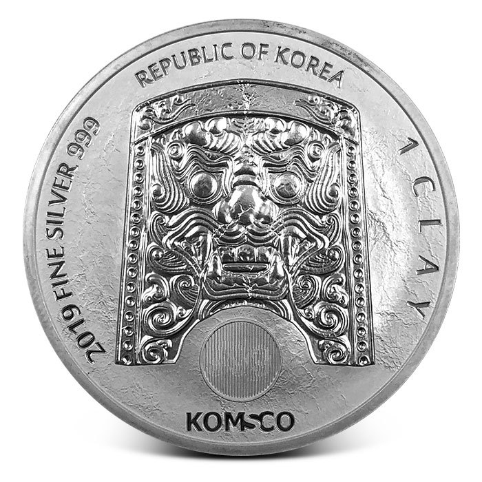 "2019 South Korea 1 oz Silver ZI:SIN Scrofa ""Ghost"""