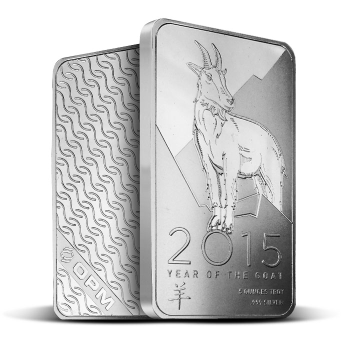 2015 5 oz Silver Year of the Goat bar | OPM