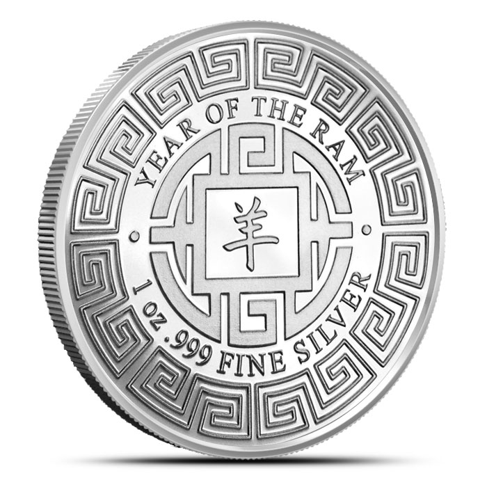 Year of the Ram Silver Round Reverse