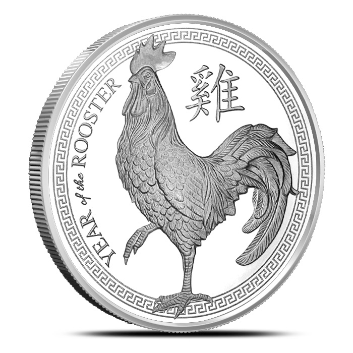Year of the Rooster Silver Round