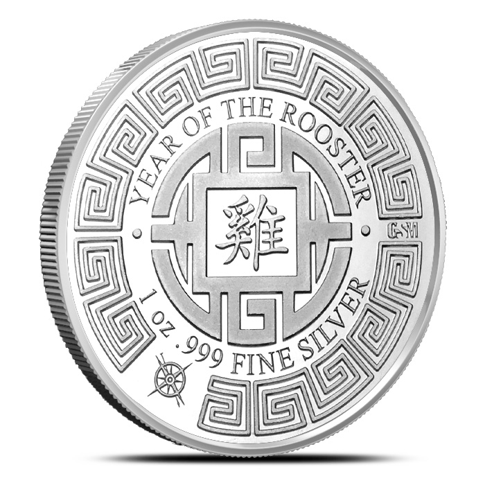 Year of the Rooster Silver Round   Provident